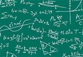 ریاضیات