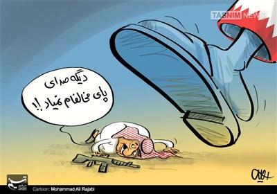 کاریکاتور/ قطع صدای پای مخالفان در بحرین!!