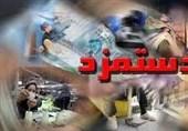 افزایش 19.8 درصدی حداقل دستمزد 97 کارگران در انتظار تصویب
