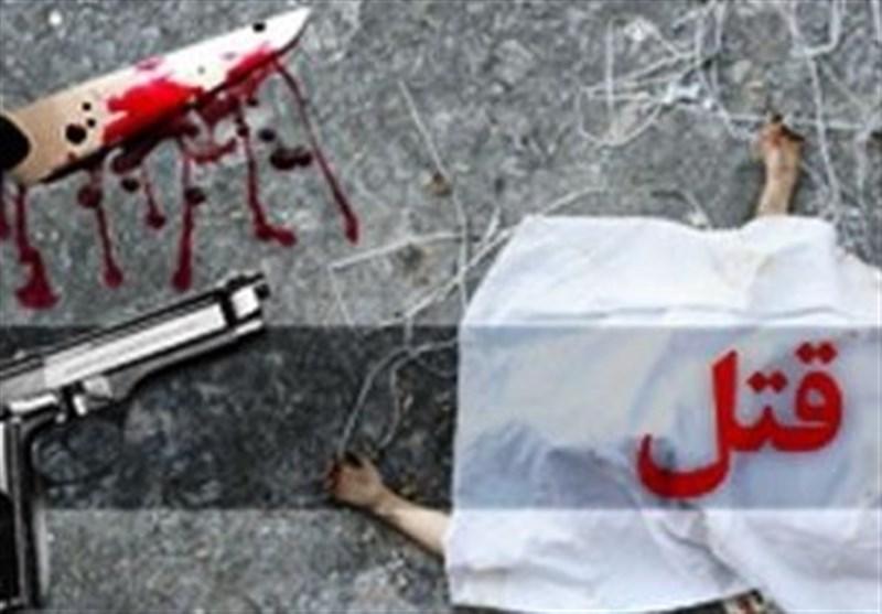 باز هم قتل شوهر به خاطر ارتباط با مرد غریبه + عکس