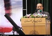 یادوارة سیزده شهید مدافع حرم