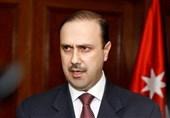 سخنگوی دولت اردن