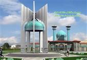 مسجد دانشگاه گیلان