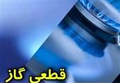 قزوین| گاز برخی مناطق تاکستان قطع میشود