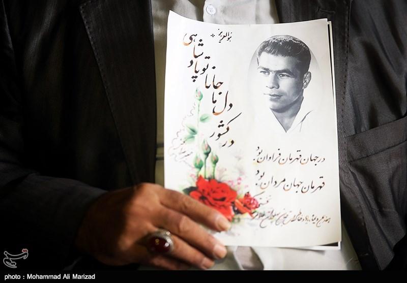 برگزاری مراسم پنجاهویکمین سالگرد درگذشت تختی در ابن بابویه + عکس