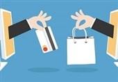 مبادلات تجاری در فضای مجازی