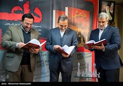 مراسم ازاحة الستار عن کتاب، داعش؛ الفکر والممارسات، فی وکالة تسنیم