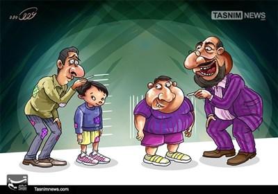 کاریکاتور/ فاصله طبقاتی چاق و لاغر!!!