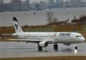 وصول أول طائرة ایرباص جدیدة الى مطار مهرآباد بطهران