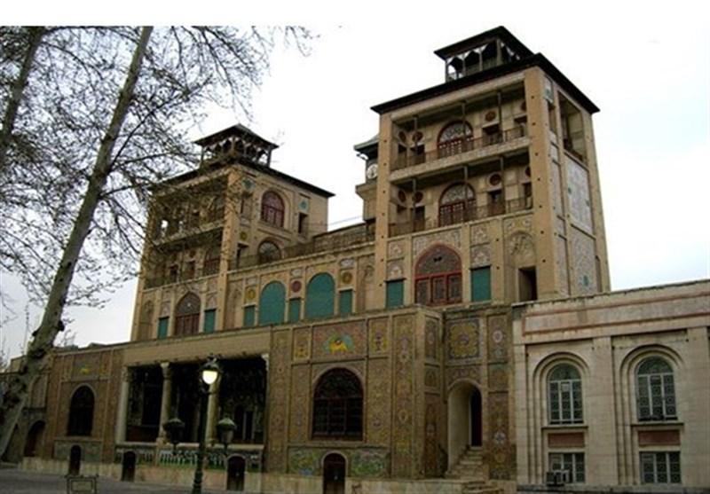 کاخ گلستان؛ آینهای از تاریخ ایران+ تصاویر
