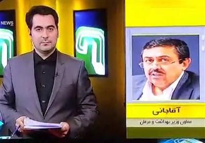 توضیحات معاون وزیر بهداشت از جزئیاتِ درگذشتِ آیت الله هاشمی رفسنجانی