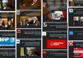 بازتاب خبر رحلت آیتالله هاشمی رفسنجانی در رسانههای جهان + تصاویر