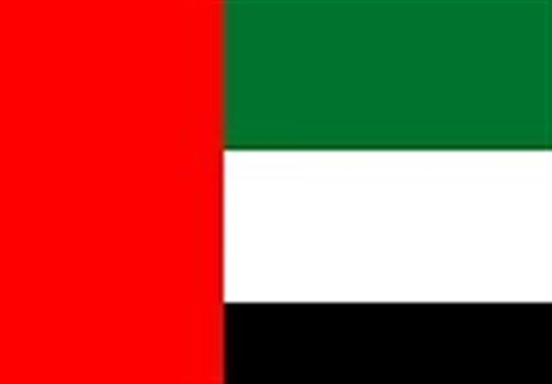امارات پرچم