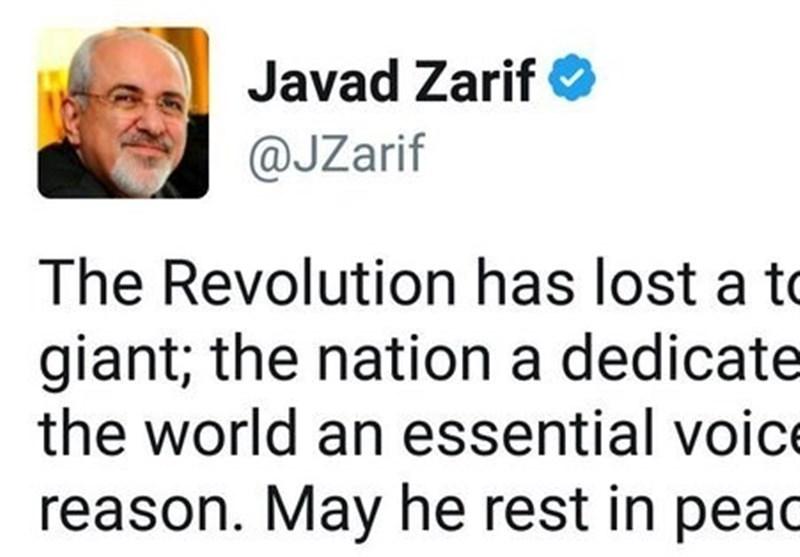 ظریف: انقلاب ستونی سترگ را از دست داد