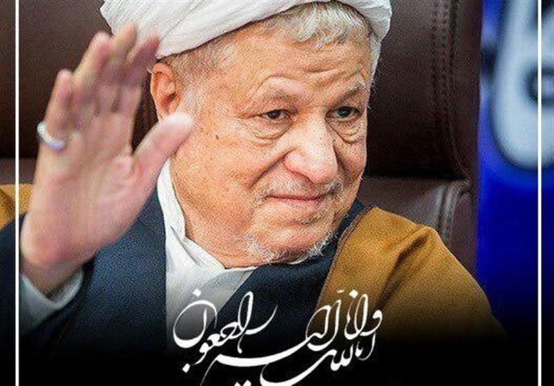رئیس خانه احزاب ایران رحلت آیتالله هاشمی را تسلیت گفت