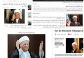 واکنش برخی رسانههای افغانستان به درگذشت آیت الله هاشمی رفسنجانی + تصاویر
