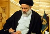 آیة الله رئیسی ملتزم بوحدة قوى الثورة