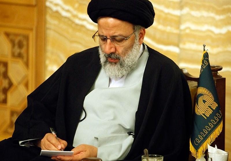 تولیت آستان قدس رضوی ارتحال آیتالله هاشمی رفسنجانی را تسلیت گفت