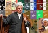 انجمن هنرهای نمایشی ایران فعالیتهای هنری کل کشور را تعطیل اعلام کرد