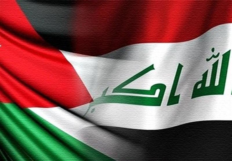 اردن و عراق