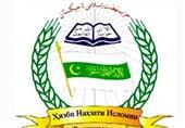 انتشار پیام تسلیت «حزب نهضت اسلامی تاجیکستان»؛ تاجیکان میانجیگری هاشمی در پایان جنگ 5 ساله را فراموش نمیکنند
