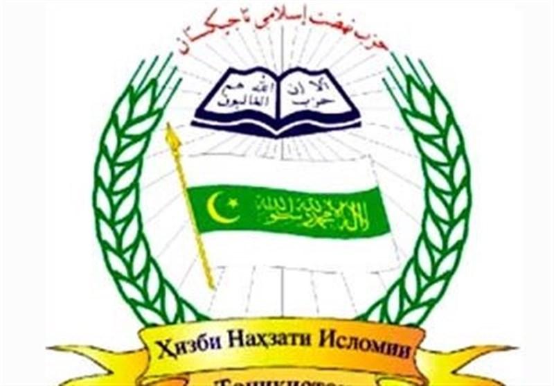 حزب نهضت اسلامی تاجیکستان: دولت در پی بهرهبرداری سیاسی از گروههای تروریستی است