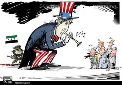 کاریکاتور/ آمریکا و معارضان سوریه!!!