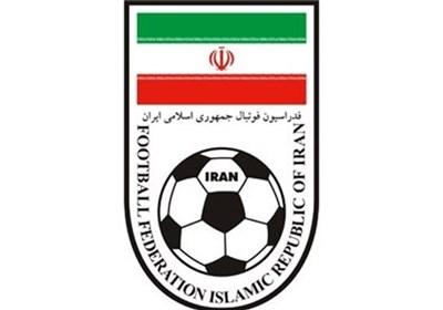 جوابیه فدراسیون فوتبال در خصوص گزارش خبرگزاری تسنیم