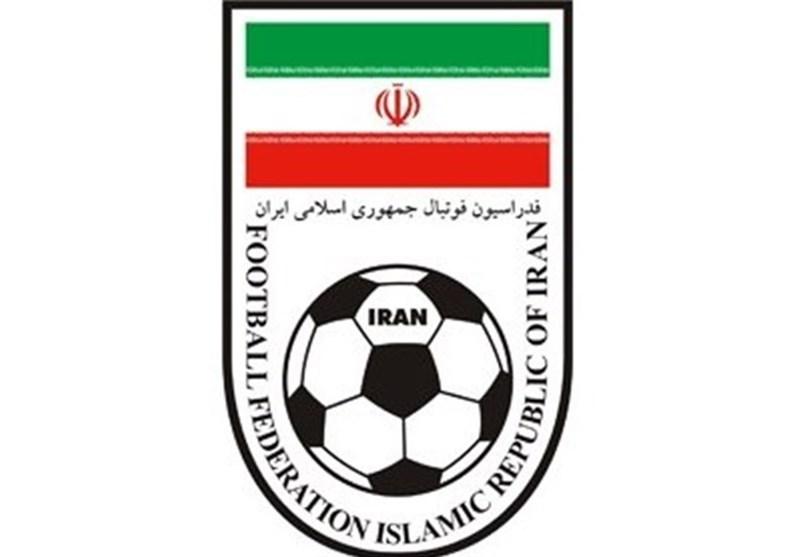 شرایط نامزدی عضویت در هیئت رئیسه فدراسیون فوتبال اعلام شد
