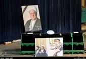 زمان برگزاری مراسم بزرگداشت آیتالله هاشمی در استان کرمان اعلام شد