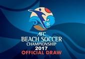 برگزاری قرعهکشی مسابقات فوتبال ساحلی قهرمانی آسیا/ ایران رقبایش را شناخت