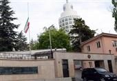 نیمه افراشته شدن پرچم سفارت ایران در ترکیه و بازگشایی دفتر یادبود آیت الله هاشمی
