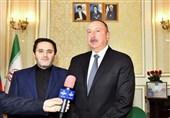 الهام علی اف: روابط ایران و آذربایجان میراث به یادماندنی آیت الله هاشمی است
