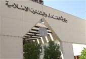 دادگاه جنایی بحرین 5 شکنجهگر را تبرئه کرد