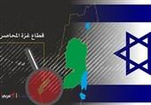 شناسایی شبکه جاسوسی رژیم صهیونیستی در غزه