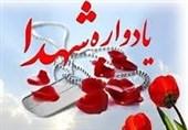 """دومین سالگرد شهدای """"زرنه"""" شهرستان کامیاران برگزار شد"""