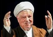 مراسم گرامیداشت آیتالله هاشمی رفسنجانی در کرمان برگزار میشود
