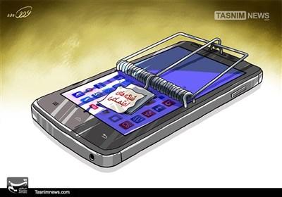کاریکاتور/ معضلی به نام شبکههای اجتماعی!!!