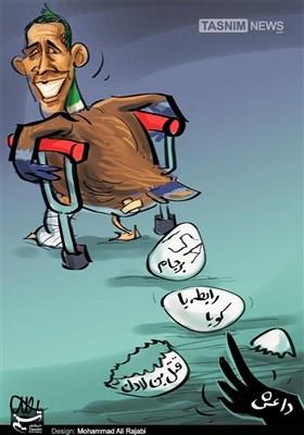 کاریکاتور/ دستاوردهای اردک چلاق!