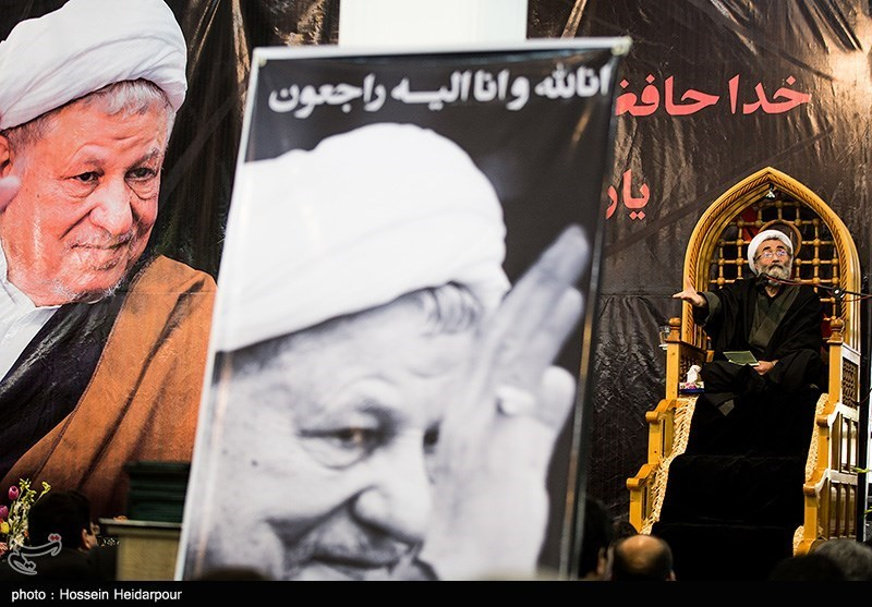 Iran to Hold Congress to Commemorate Ex-President Rafsanjani