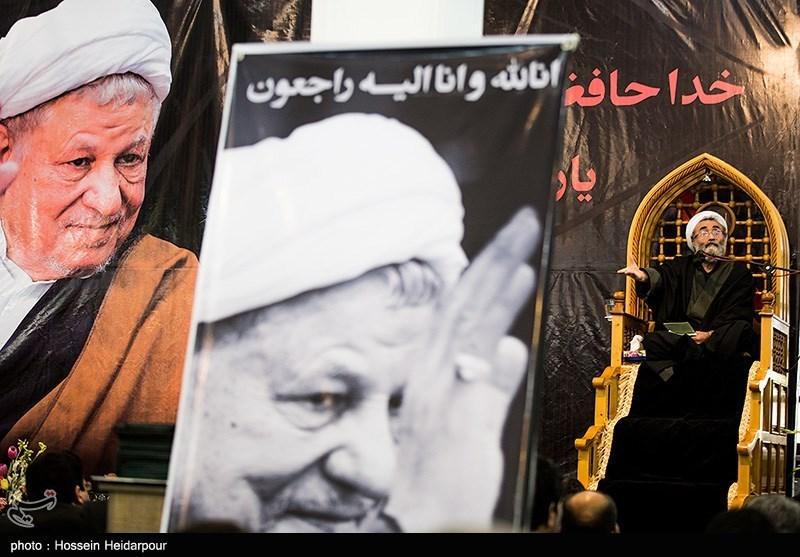 برگزاری مراسم یادبود مرحوم هاشمیرفسنجانی در نمازجمعه تهران