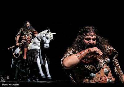 اپرای تئاتر هفت خوان - اصفهان