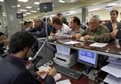 1 شعبه بانک برای هر 3400 ایرانی