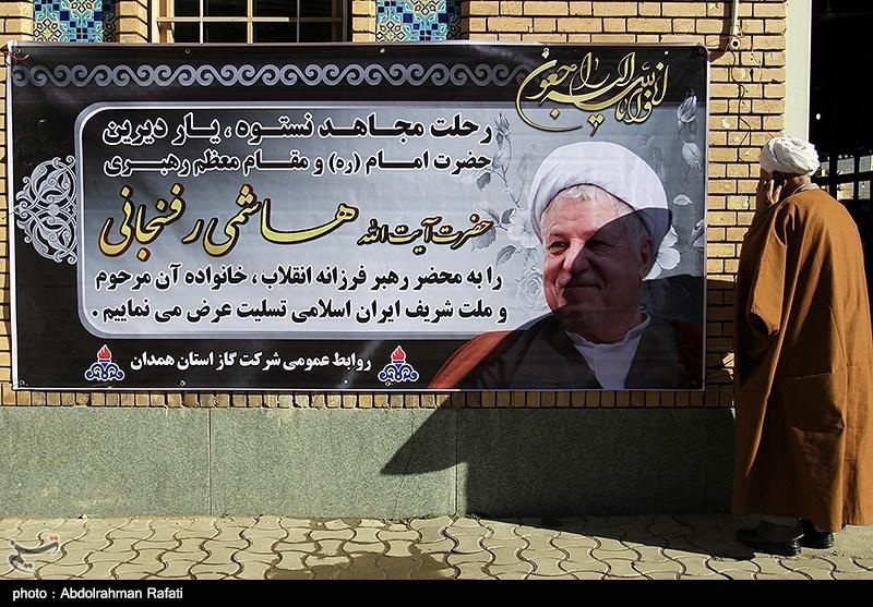 آیتالله هاشمی رفسنجانی در دوره نهضت تکیهگاه انقلابیون بود