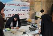 تیم پزشکی بسیج لرستان به منطقه محروم الیگودرز اعزام شد+ تصاویر