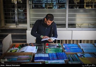 جمعه بازار کتاب مشهد