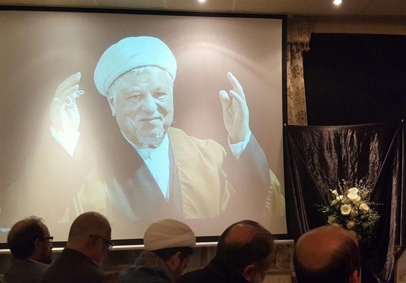 برگزاری مراسم بزرگداشت آیت الله هاشمی در لاهه+عکس