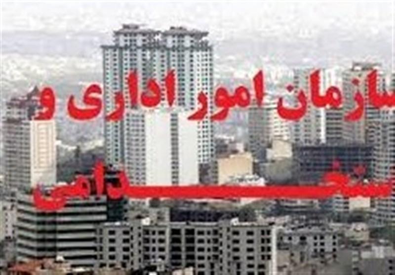 مهلت ۱۰روزه به سازمانها برای اجرای مقدمات انتشار دریافتی مدیران/