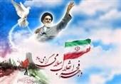 اجرای ویژهبرنامههای دهه فجر در 2000 بقعه و امامزاده