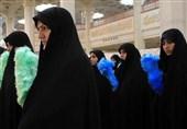 برنامههای فرهنگی آستان حضرت معصومه(س) ویژه خواهران اعلام شد